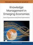 Supply Chain Knowledge Integration in Emerging Economies